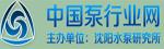 中国泵行业网
